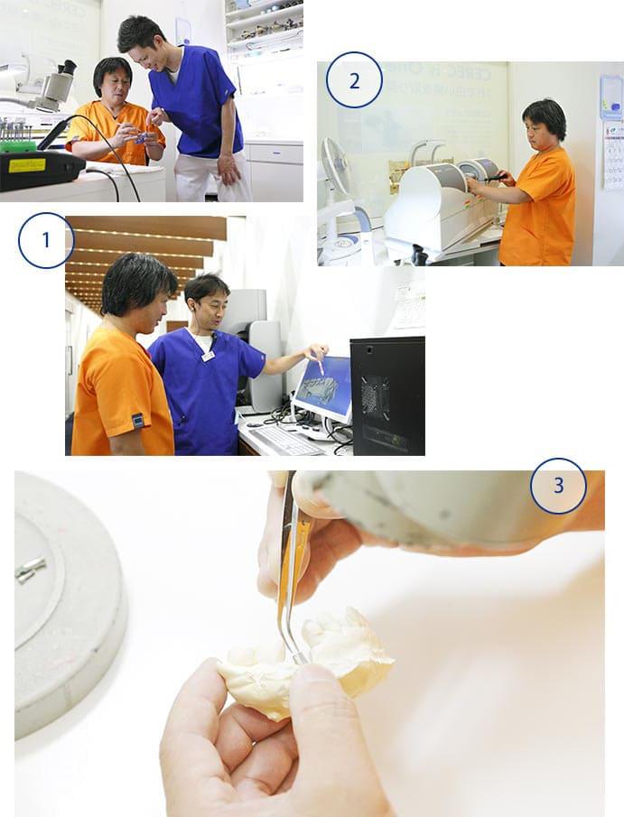 江東区東雲、豊洲の歯医者のキャナルコート歯科クリニック 院内に技工所を併設することでスピーディーかつ完成度の高い技工物を提供しています